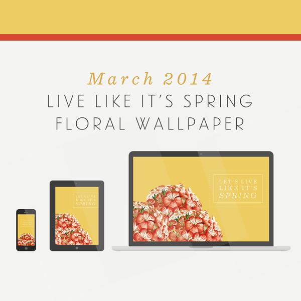 Studio 404 - March Wallpaper